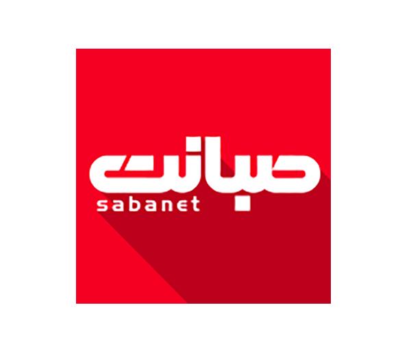 سرویس اینترنت پرسرعت ADSL2+ صبانت